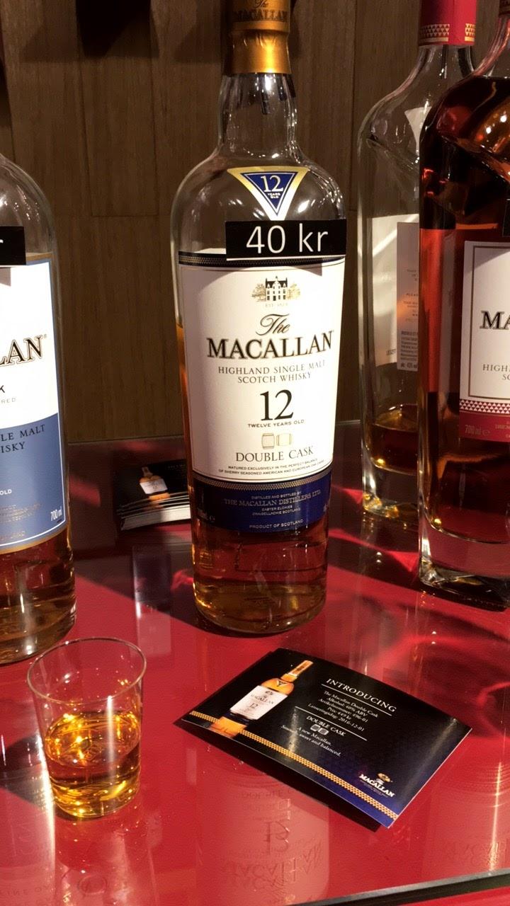 macallan-double-cask